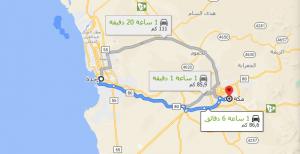 المواصلات من مطار جدة الى مكة
