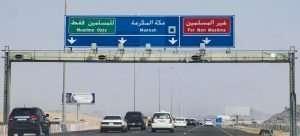 مواصلات بين جدة و مكة